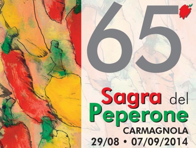 Carmagnola - Sagra del peperone 2014