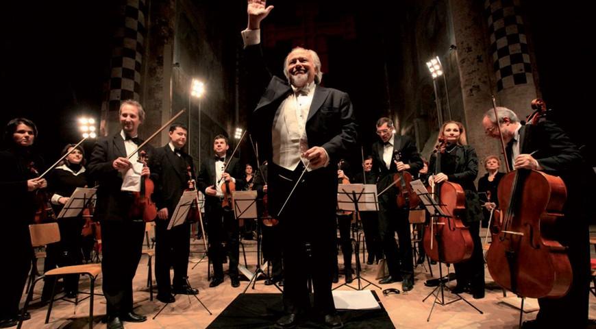 Alba – Concerto di Capodanno Orchestra Filarmonica di Stato della Romania