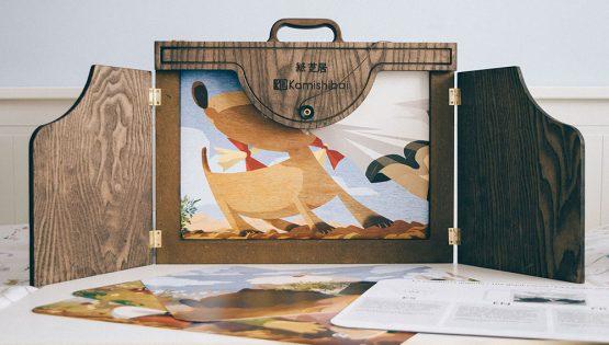 La valigia di legno