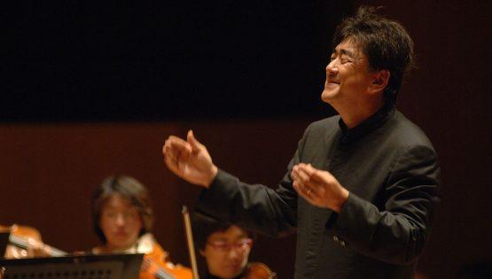 Concerto: Yutaka Sado