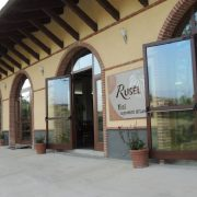 Rusél - Wine Shop and Tasting Room