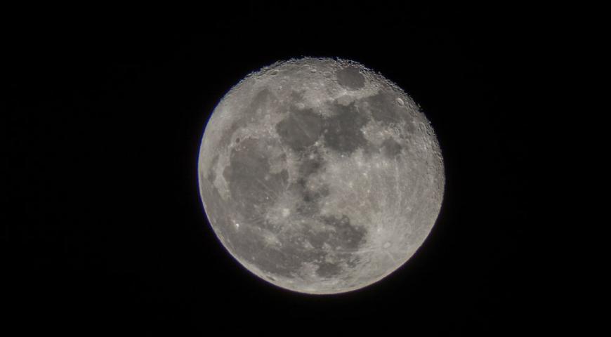 osservazione luna - Eventi